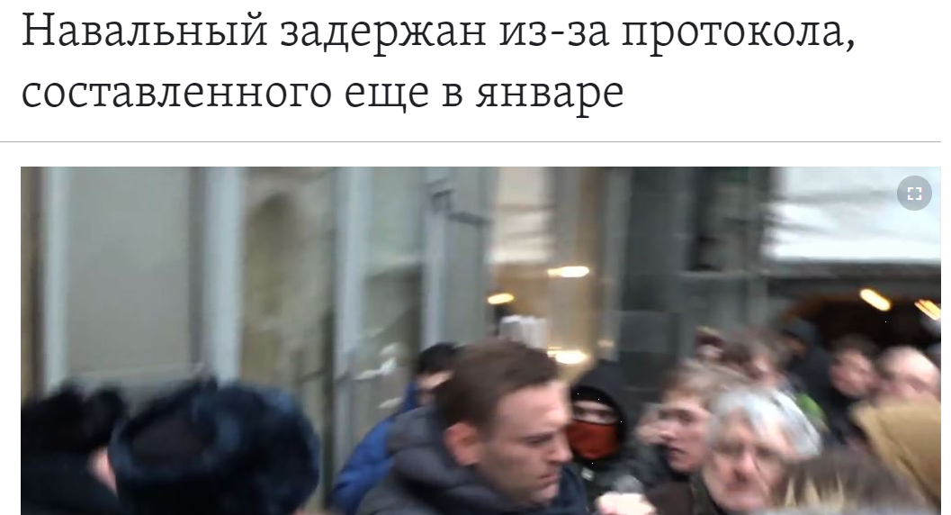 Radio Svoboda: Navalny in Moskau wegen einer Ordnungswidrigkeit in Gewahrsam