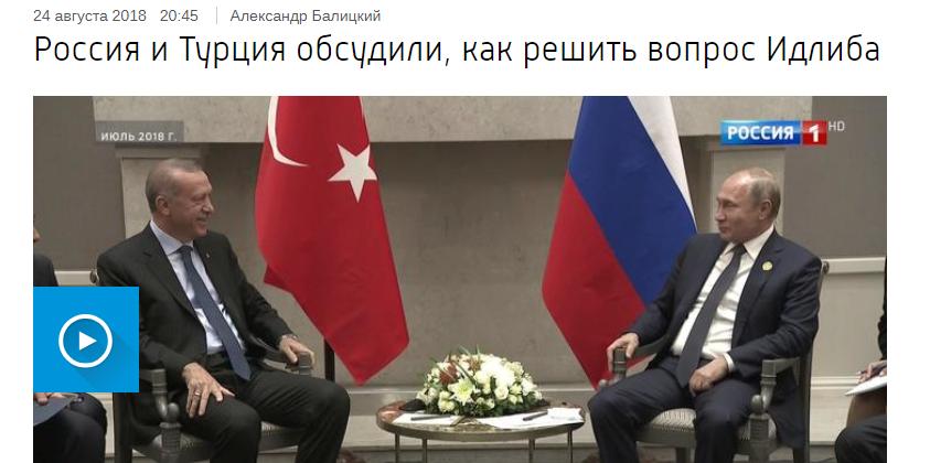 Von den deutschen Medien unbeachtet – Russisch-türkische Weichenstellungen in Moskau