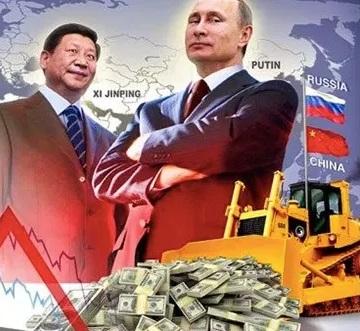 Verschwörungstheorien: Wahl verloren? Schuld sind immer Russland oder China!