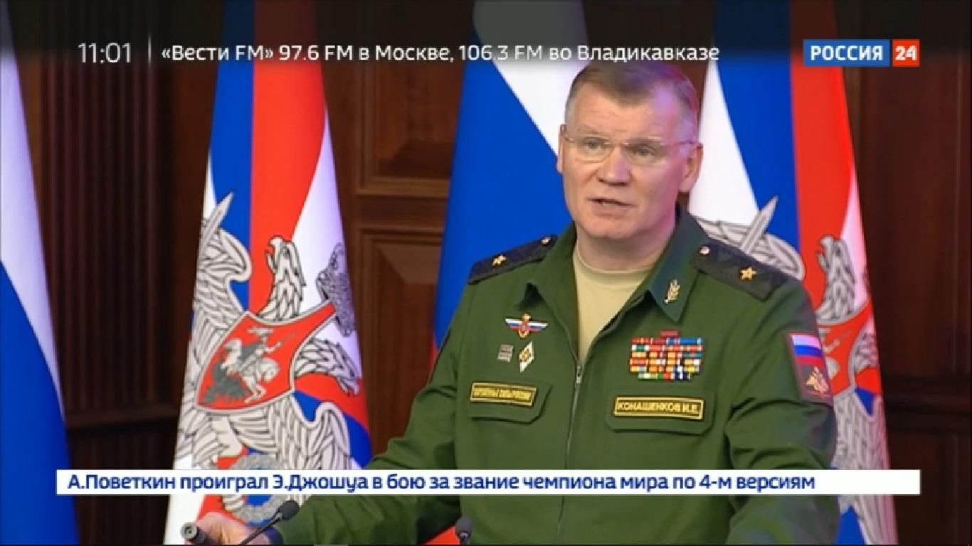 Warum erweckt der Spiegel den Eindruck, Putin und seine Armee wären unterschiedlicher Meinung?