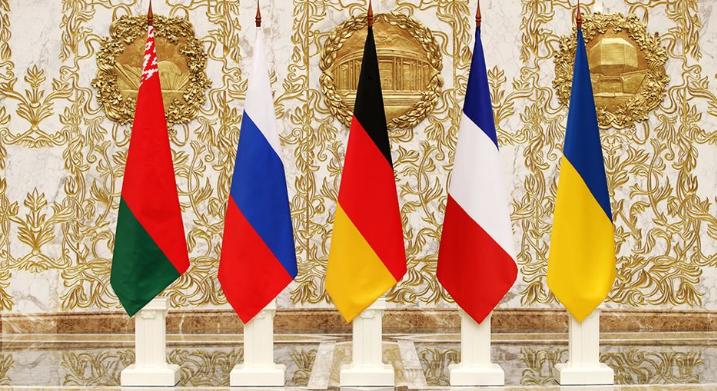 Faktencheck – Wie kann Russland das Abkommen von Minsk erfüllen? Eine Analyse des Minsker Abkommens