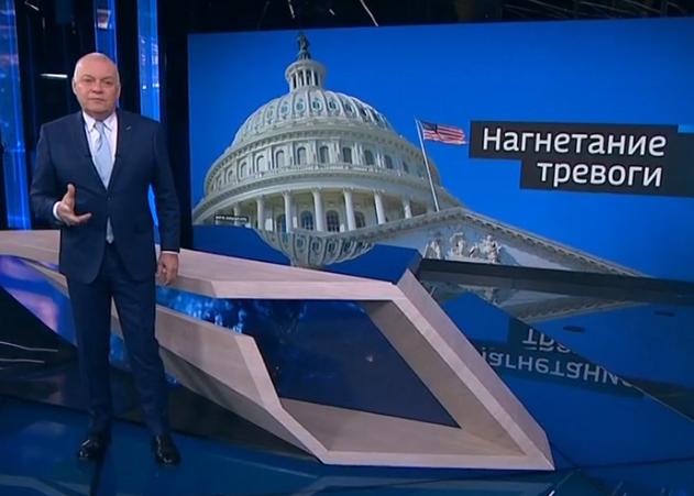 Die Sicht der Anderen: Das russische Fernsehen über Ultimaten der USA und den INF-Vertrag
