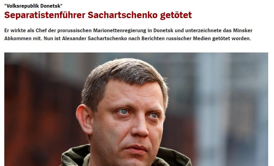 Wie die deutsche Presse zum Abkommen von Minsk lügt