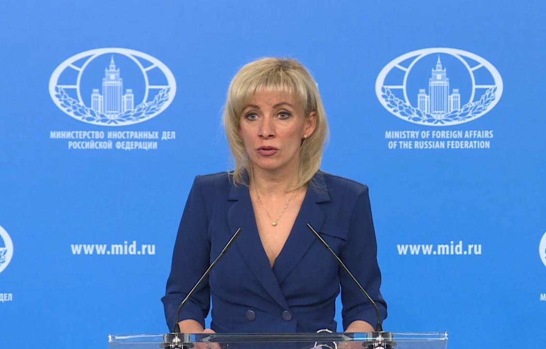 Russisches Außenministerium: USA planen anti-russische Geheimoperationen von Norwegen aus