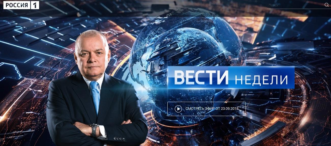 Die Sicht der anderen: Das russische Fernsehen über den Brexit und die Probleme von Merkel