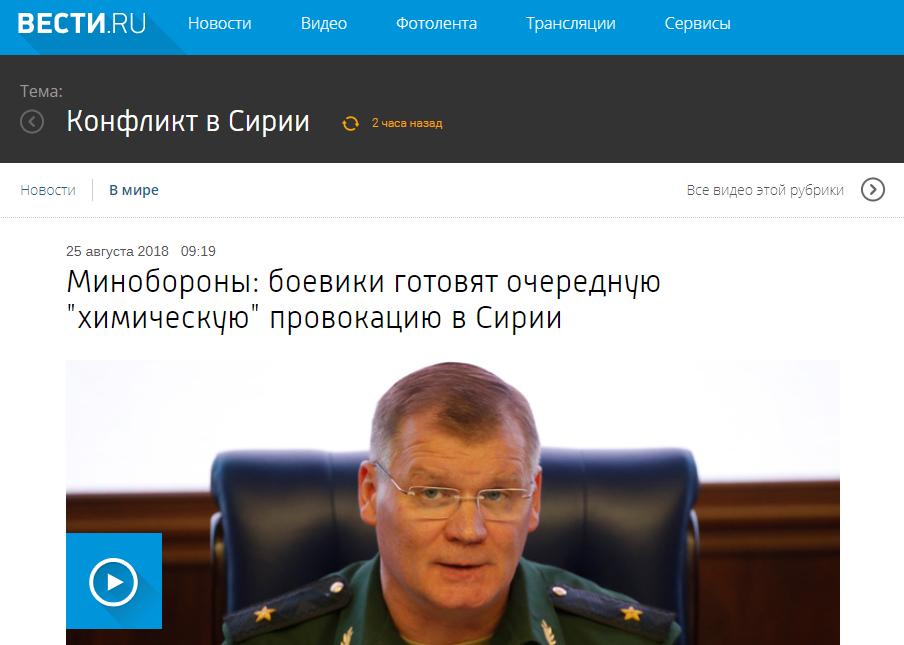 Russische Medien: Islamisten planen neuen Giftgas-Vorfall in Syrien