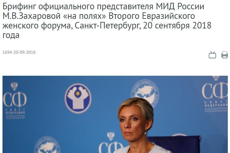 Russisches Außenministerium über Zensur auf Facebook – offzielle Pressekonferenz