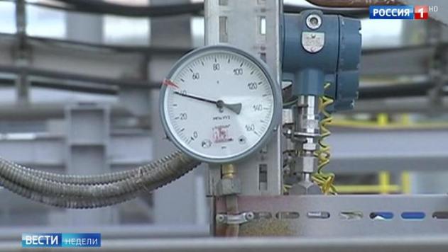 Das russische Fernsehen über Nord Stream 2 und die Drohbriefe des US-Botschafters Grenell