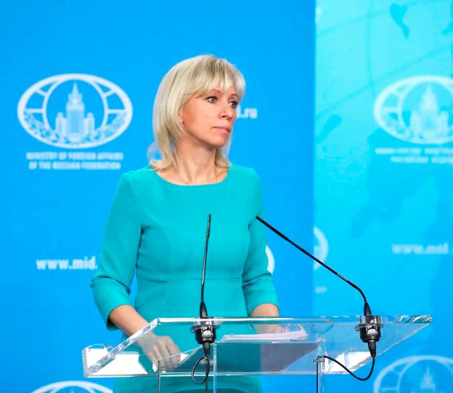 Die Sicht der Anderen: Das russische Außenministerium über die Lage in der Ukraine