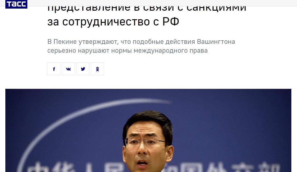 Warum die neuen Russland-Sanktionen in Wirklichkeit China-Sanktionen sind