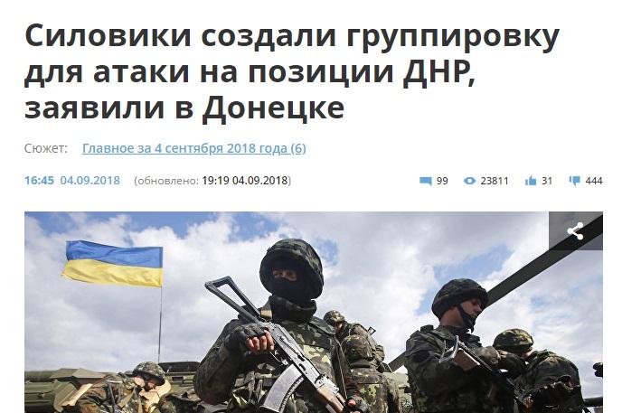 Russische Medien: Kiew plant einen Angriff auf Donezk