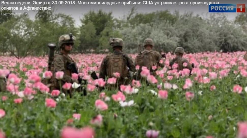 Die Sicht der anderen: Das russische Fernsehen über die Lage  in Afghanistan
