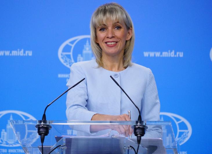Die Sicht der Anderen: Das russische Außenministerium über drohende Eskalationen in der Ukraine