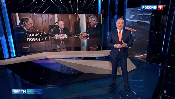 Putins Reaktion auf die Kündigung des INF-Vertrages durch die USA im O-Ton