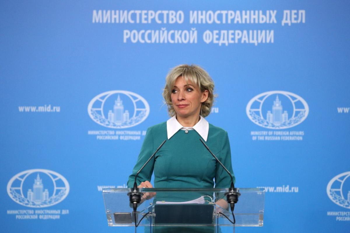 Russland fordert von USA, in Venezuela nicht zu zündeln – Die offizielle russische Erklärung im Wortlaut