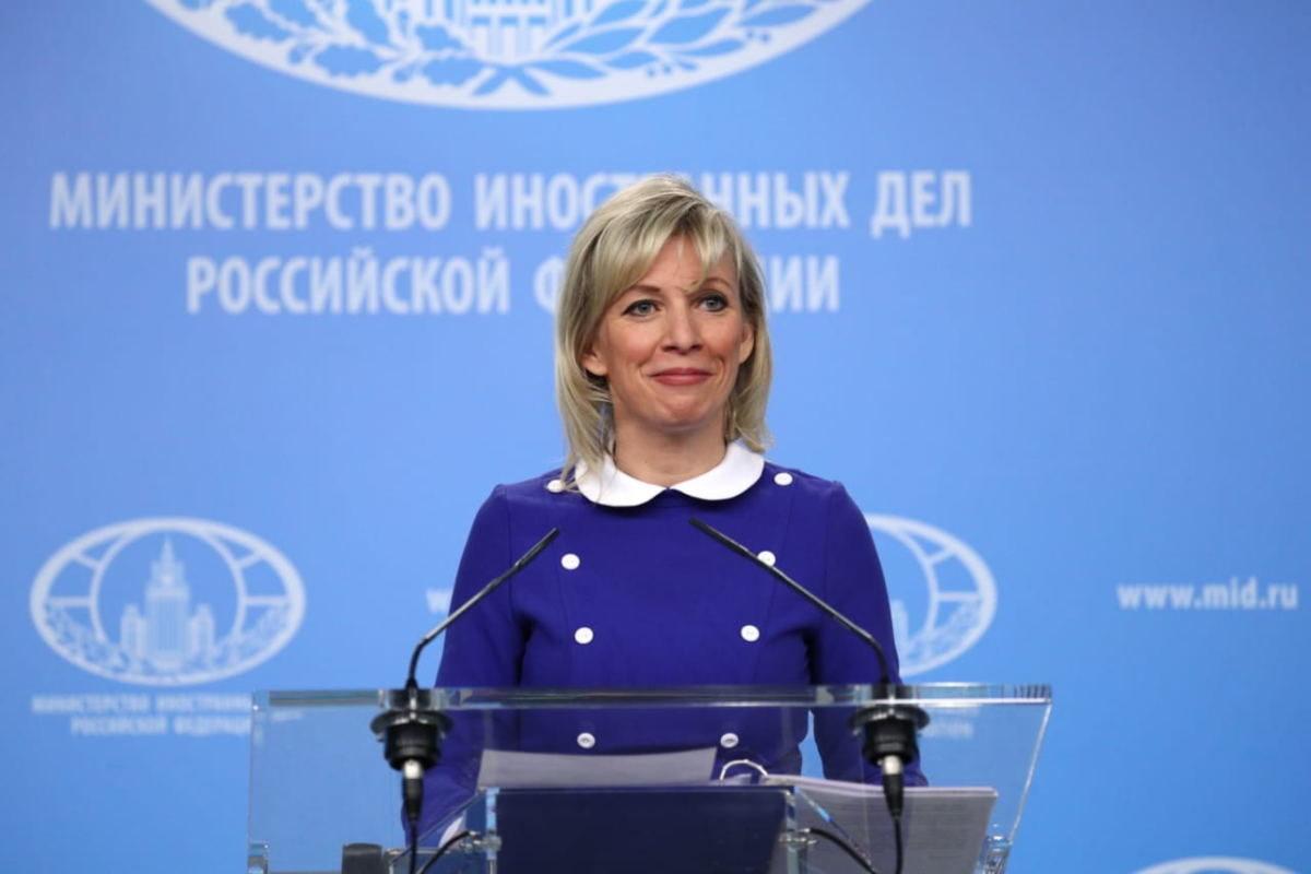 Das russische Außenministerium über Cyberkriminalität und die Vorwürfe des Westens
