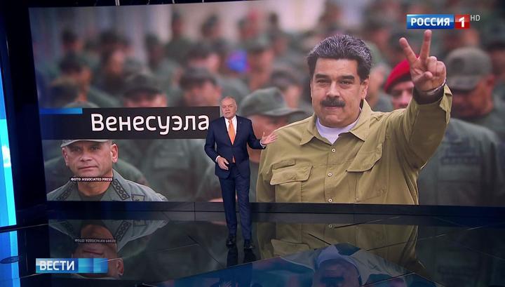 Das russische Fernsehen über die Motive der USA in Venezuela und die historischen Hintergründe