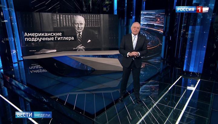 Wie man in Russland auf den Zweiten Weltkrieg blickt