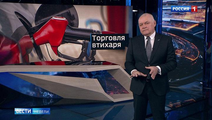 Ukraine: Wahlfälschung im großen Stil vorbereitet – Wie berichten russische und deutsche Medien?