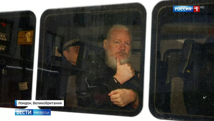 """Die Sicht des russischen Fernsehens: """"Assange wurde an die USA verkauft"""""""
