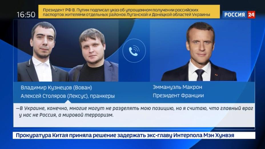 Telefonstreich: Macron glaubte, Selensky am Telefon zu haben und war offen und ehrlich