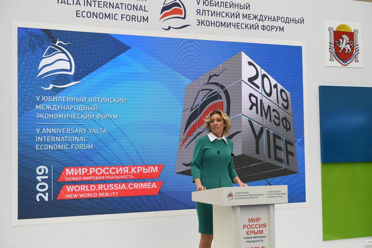 Deutliche Worte: Das russische Außenministerium zu den US-Drohungen an den Internationalen Gerichtshof