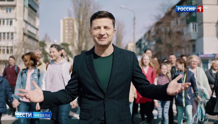 Das russische Fernsehen über den völlig außer Kontrolle geratenen Wahlkampf in der Ukraine