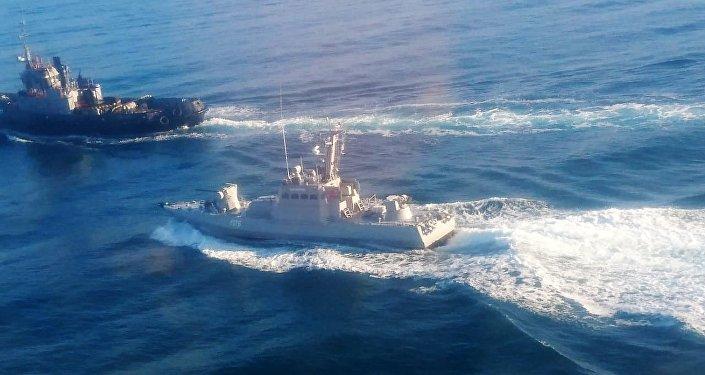 Vorfall von Kertsch: Warum erkennt Russland die Entscheidung des Internationalen Seegerichtes nicht an?
