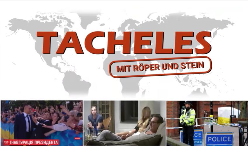 Tacheles: Strache, Europawahl, Ukraine, Assange und Skripal bei Röper und Stein