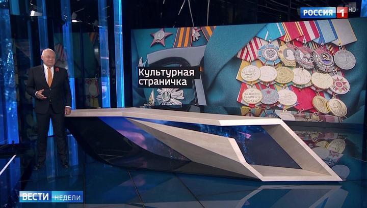 Das russische Fernsehen über Gedenken an den 2. Weltkrieg: Von Traditionalisten und totalitären Liberalen