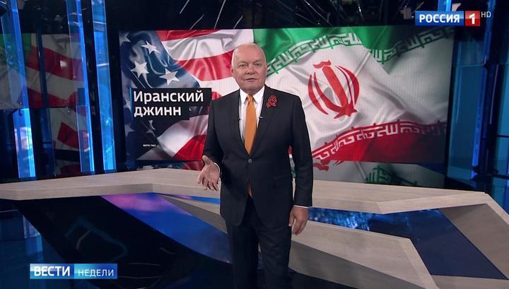 Die Sicht der Anderen: Wie das russische Fernsehen über den Iran-Konflikt berichtet