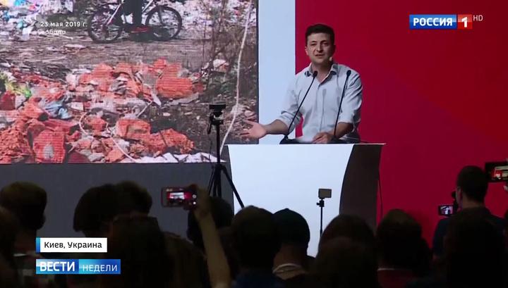Ukraine: Das russische Fernsehen über Selenskys erste Woche als Präsident