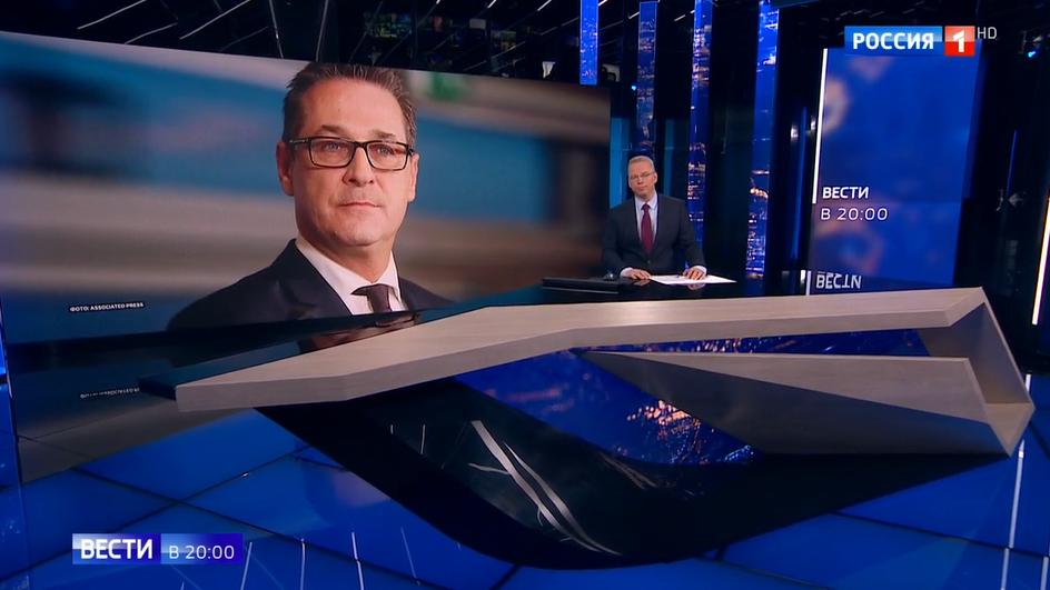 """Das russische Fernsehen zeigte die bisher beste Zusammenfassung der Fakten im """"Fall Strache"""""""