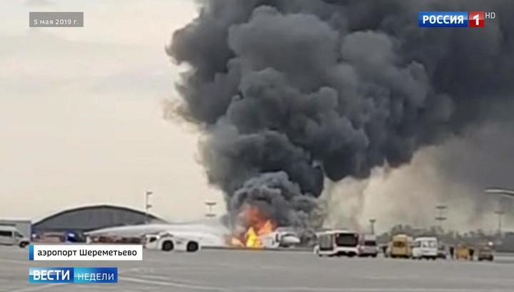 Wie berichtet das russische Fernsehen über das Flugzeugunglück in Moskau vom 5. Mai?