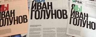 Anklage fallengelassen: Die Hintergründe zu dem in Russland verhafteten Journalisten Ivan Golunow