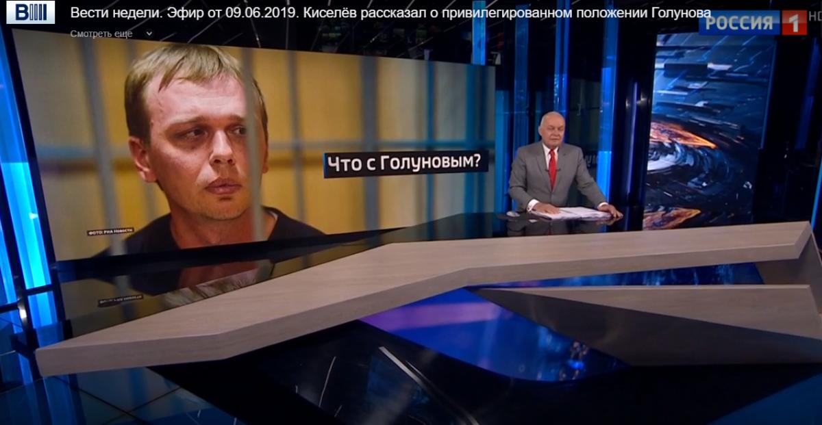 In eigener Sache zum Fall Golunow: Morgen gibt es alle bekannten Details dazu