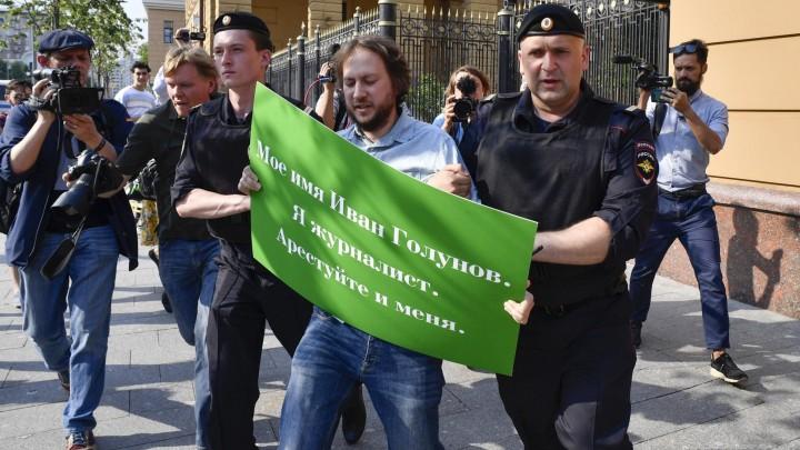 Nach Freilassung von Golunow – Warum wurde eine Demonstration in Moskau aufgelöst?