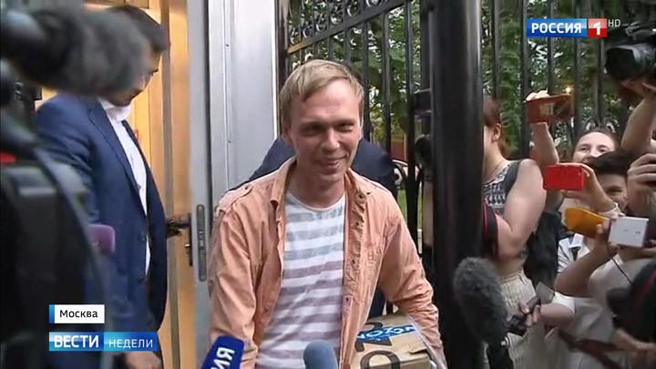 Das russische Fernsehen über den zu Unrecht verhafteten Journalisten Golunow