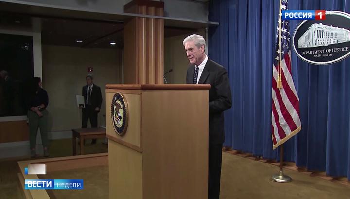 """""""Russiagate"""": Wie das russische Fernsehen über den Auftritt von Mueller berichtet"""
