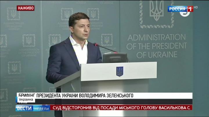Das russische Fernsehen über das aktuelle Chaos in der Ukraine