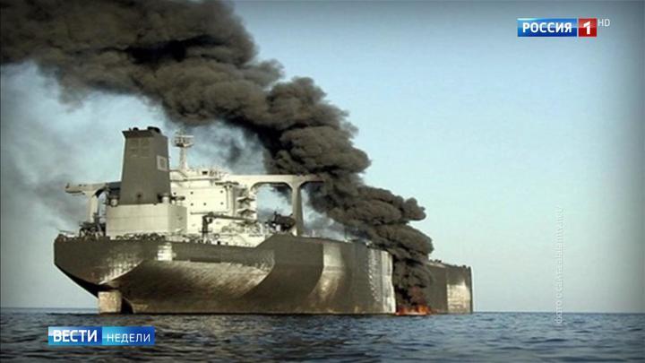 Das russische Fernsehen über den Vorfall im Golf von Oman
