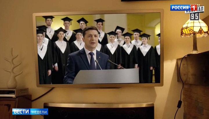 Ukrainischer Präsident oder Präsidentendarsteller? Das russische Fernsehen über Selensky als Präsident