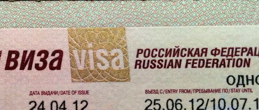 Russland vereinfacht die Ausgabe von Visa