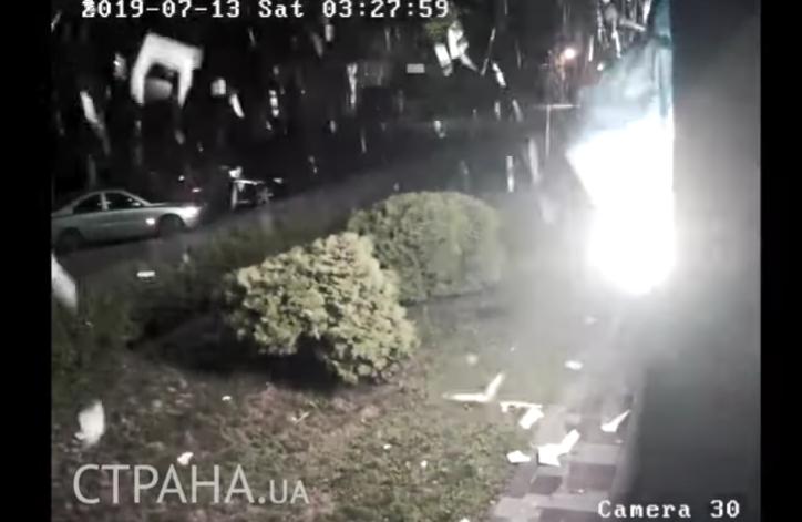 Pressefreiheit in der Ukraine: kritischer TV-Sender in Kiew wurde aus Granatwerfer beschossen
