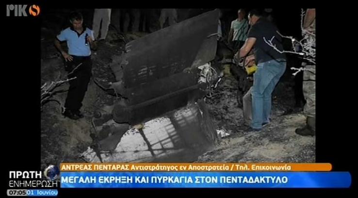 Israelischer Luftangriff auf syrische Städte – Eine Rakete explodierte über Zypern