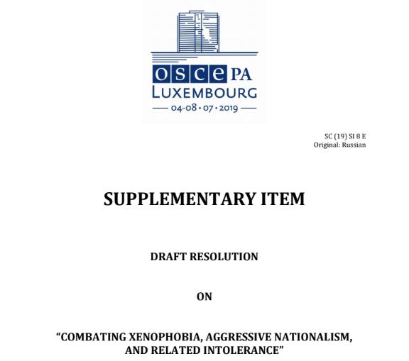 OSZE lehnt Resolution gegen Rassismus und Neonazismus ab