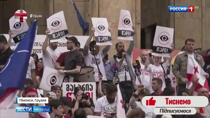 Das russische Fernsehen über die explosive Situation in Georgien