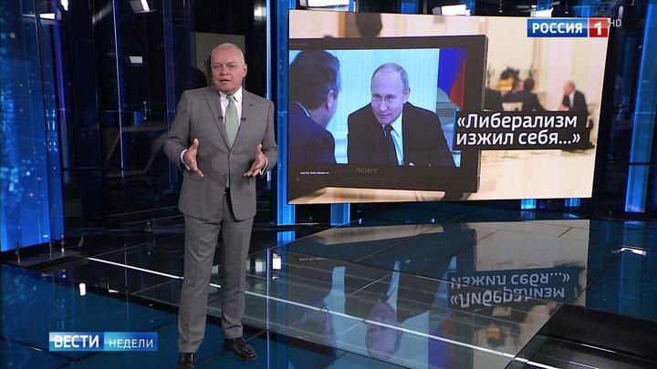 """Putin meint, der Liberalismus habe sich """"überlebt"""" – Das russische Fernsehen über die Reaktionen im Westen"""
