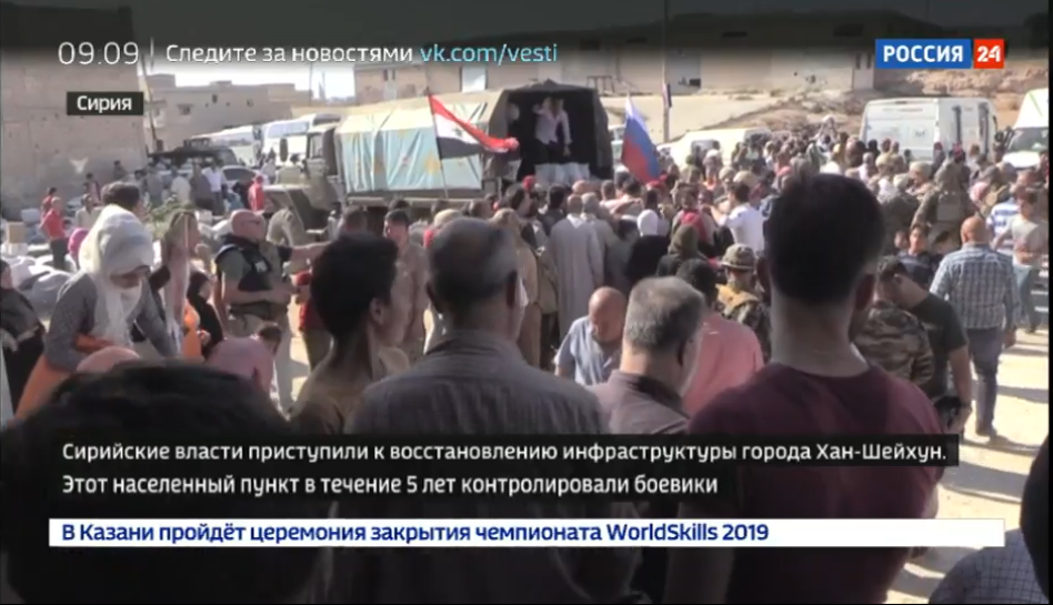 Region Idlib: Erster Korrespondentenbericht aus der von Syrien befreiten Stadt Chan Scheichun