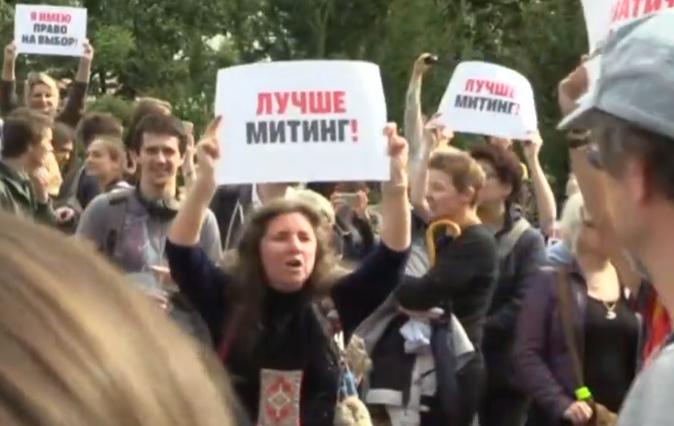 Proteste in Moskau: Was ist tatsächlich geschehen und was verschweigen die deutschen Medien?